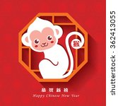2016 chinese new year   year of ... | Shutterstock .eps vector #362413055