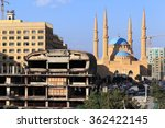 Small photo of Downtown Beirut with the Al-Amine Mosque