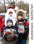 moscow  december 26  2015 ...   Shutterstock . vector #362451764