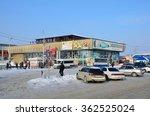 barnaul  russia  january  14 ...   Shutterstock . vector #362525024