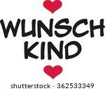 planned child   child of love... | Shutterstock .eps vector #362533349