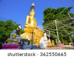 tak  thailand   december 28 ... | Shutterstock . vector #362550665