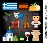 greece culture symbols icons... | Shutterstock .eps vector #362711504