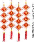 chinese new year knot with... | Shutterstock .eps vector #362724254