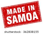 samoa red square grunge made in ... | Shutterstock .eps vector #362838155