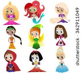 vector set of princesses and... | Shutterstock .eps vector #362911049