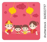 chinese family posing together...   Shutterstock .eps vector #363022757