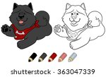 chow chow puppy coloring book.  | Shutterstock .eps vector #363047339
