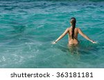 girl at the sea. young woman in ... | Shutterstock . vector #363181181