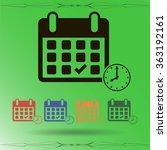 calendar flat icon   vector | Shutterstock .eps vector #363192161