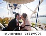 loving couple in the park... | Shutterstock . vector #363199709