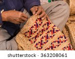 hands of a craftsman weaving... | Shutterstock . vector #363208061