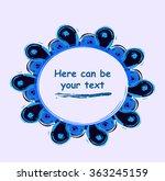 vector oval frame for text | Shutterstock .eps vector #363245159