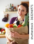 young woman holding grocery... | Shutterstock . vector #363246971