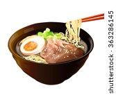 food illustration  japanese... | Shutterstock . vector #363286145