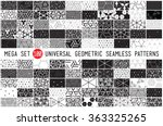 100 Universal different geometric seamless patterns. Endless vector texture can be used for wrappingwallpaper, pattern fills, web background,surface textures. Set of monochrome geometric ornaments
