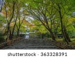 autumn foliage at ryonanji... | Shutterstock . vector #363328391