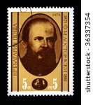 Small photo of BULGARIA - CIRCA 1978: A stamp printed in Bulgaria shows Fyodor Dostoyevsky, one stamp from series, circa 1978