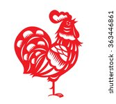 Red Paper Cut A Chicken Zodiac...