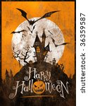 vintage halloween metal sign... | Shutterstock . vector #36359587