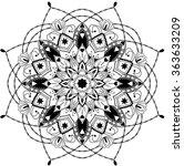 mandala  highly detailed... | Shutterstock .eps vector #363633209