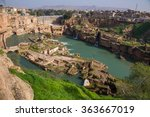shushtar is an ancient fortress ... | Shutterstock . vector #363667019