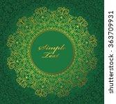 mandala pattern background.... | Shutterstock .eps vector #363709931