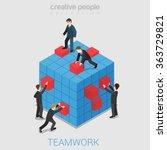 teamwork project collaboration... | Shutterstock .eps vector #363729821