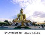 the biggest seated buddha image ...