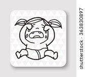 doodle baby | Shutterstock .eps vector #363830897