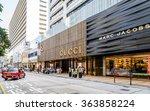 hong kong  china   jun 4 2015   ... | Shutterstock . vector #363858224