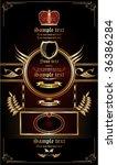 label diploma gold | Shutterstock .eps vector #36386284