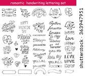 valentines day lettering design ... | Shutterstock .eps vector #363947951