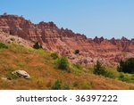 Постер, плакат: red cliffs on edge