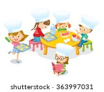 cute kids cooking christmas... | Shutterstock .eps vector #363997031