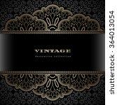vintage gold vector background  ... | Shutterstock .eps vector #364013054