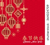 chinese new year background... | Shutterstock .eps vector #364024709