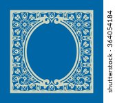baroque frame | Shutterstock .eps vector #364054184
