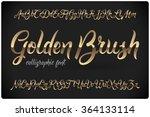 golden brush calligraphic font... | Shutterstock .eps vector #364133114