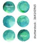 set of watercolor elements.... | Shutterstock .eps vector #364143965