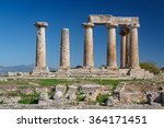 ruins of the ancient city of... | Shutterstock . vector #364171451