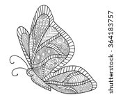 detailed ornamental sketch of a ... | Shutterstock .eps vector #364183757