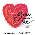 you and me valentine's day card ... | Shutterstock .eps vector #364197701