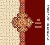 flourish tiled pattern.... | Shutterstock .eps vector #364280831