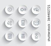 smart house  smart electronics  ...