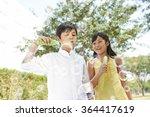 children having fun with soap... | Shutterstock . vector #364417619