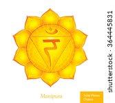 solar plexus chakra  manipura . ... | Shutterstock .eps vector #364445831