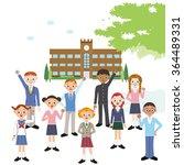 school and students | Shutterstock .eps vector #364489331