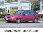 chiangmai  thailand  november...   Shutterstock . vector #364513385