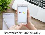 alushta  russia   november 5 ... | Shutterstock . vector #364585319